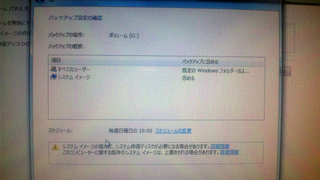 20111110-003.jpg