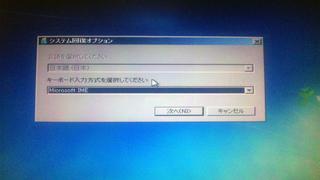 20111110-008.jpg