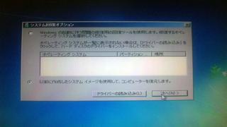 20111110-009.jpg