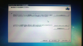 20111110-011.jpg