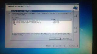 20111110-012.jpg