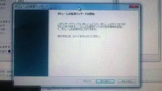20111110-024.jpg