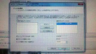 20111110-025.jpg