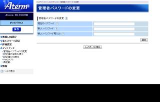 aterm-bl190hw-04-01.jpg