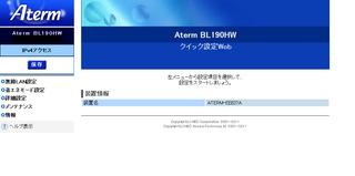 aterm-bl190hw-top01.jpg