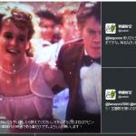 映画感想ツイートをTwitterコレクション/タイムラインにまとめる方法
