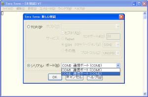 格安NEC業務用ルーターIX2015の導入・設定その2_3