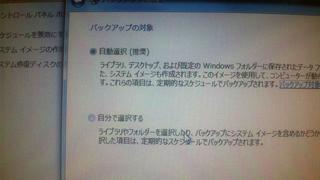 20111110-002.jpg