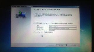20111110-010.jpg