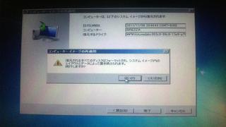 20111110-014.jpg