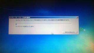 20111110-015.jpg