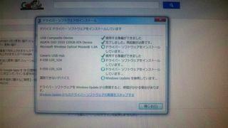 20111110-019.jpg