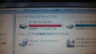 20111110-020.jpg