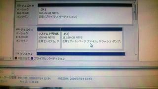 20111110-027.jpg