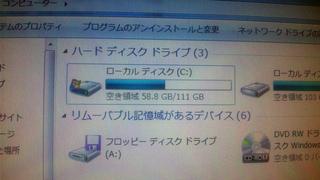 20111110-028.jpg