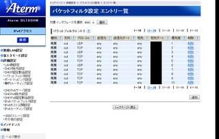 aterm-bl190hw-03-06.jpg