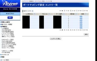 aterm-bl190hw-03-08.jpg