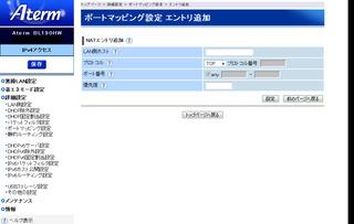 aterm-bl190hw-03-09.jpg