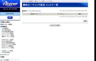 aterm-bl190hw-03-10.jpg