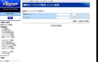 aterm-bl190hw-03-11.jpg