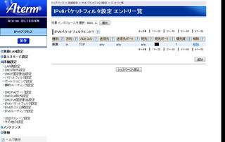 aterm-bl190hw-03-15.jpg