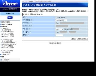aterm-bl190hw-03-18.jpg