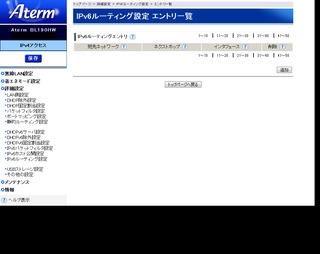 aterm-bl190hw-03-19.jpg
