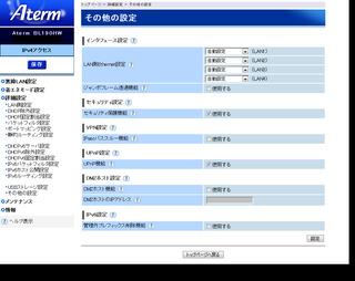 aterm-bl190hw-03-22.jpg