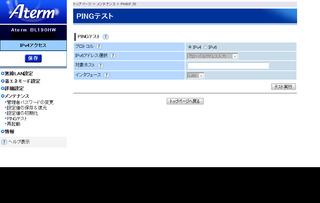 aterm-bl190hw-04-04.jpg