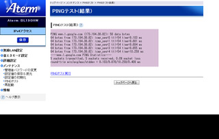 aterm-bl190hw-04-05.jpg