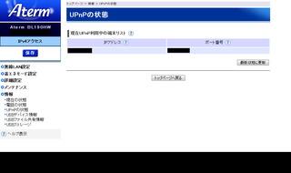 aterm-bl190hw-05-03.jpg