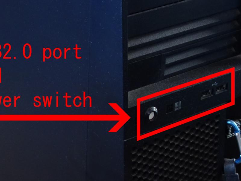 IBMのx3105中身総入れ替え!古くなったメーカー製PCを自作機にする_20