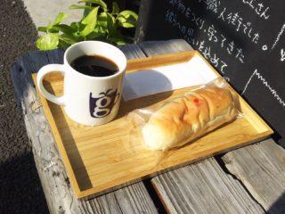 川越の色んなコッペパンなお店「glin coffee」