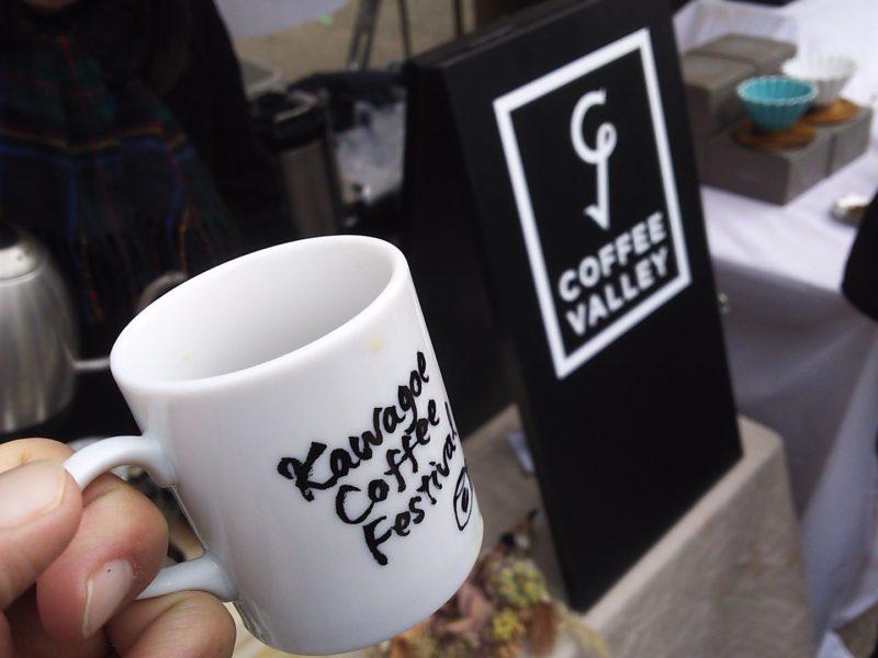 コーヒー飲み比べ!川越コーヒーフェスティバル 2018 winter に行ってきた。