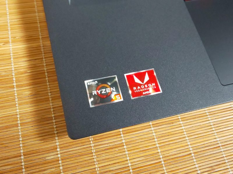 ThinkPad E495 20NECTO1WW ベンチマーク