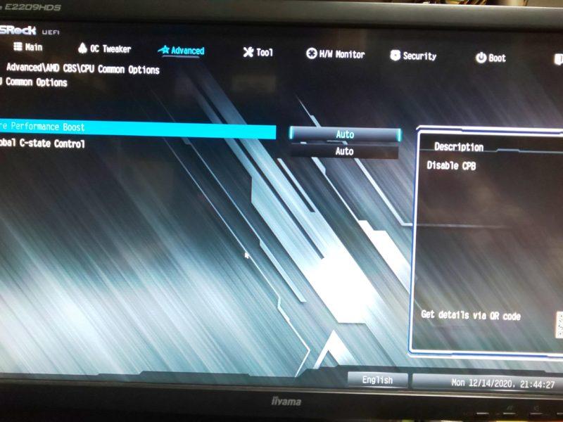 Ryzen 7 3700X + Asrock B450M Pro4 OCベンチマーク
